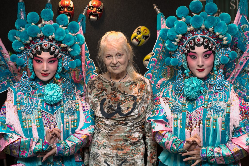 Guests at the European premiere of A River All Red by the China National Peking Opera Company produced by Sinolink Productions at Sadler's Wells